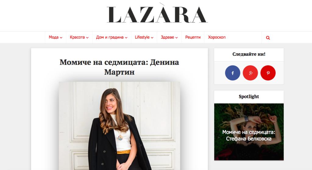 LAZARA BG Interview with Denina Martin
