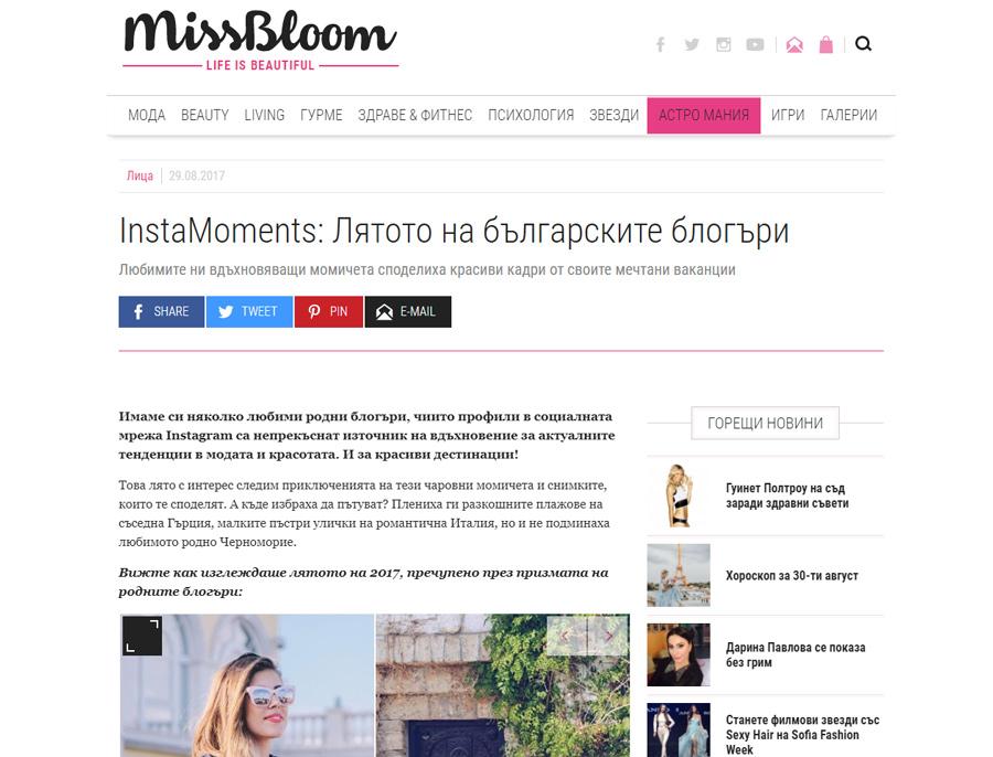 missbloom denina martin blogger
