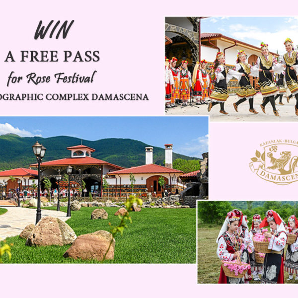 DAMASCENA WIN A FREE PASS ROSE FESTIVAL DENINA MARTIN