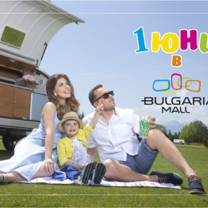 Bulgaria mall billboard - нов вълнуващ проект