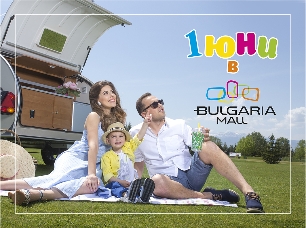 Bulgaria mall billboard