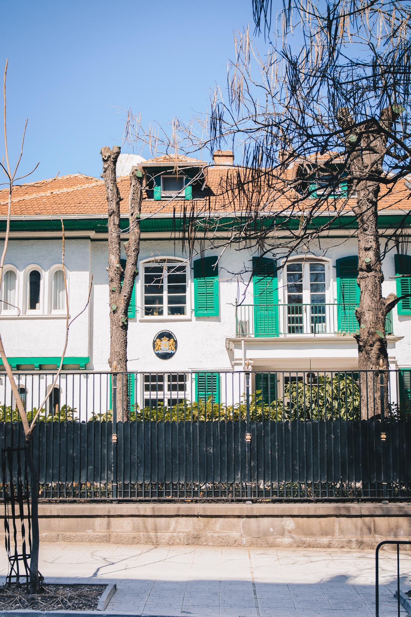 Embassy Sofia