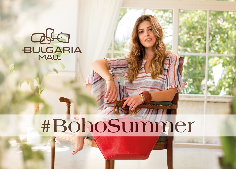 BulgariaMall Boho Summer