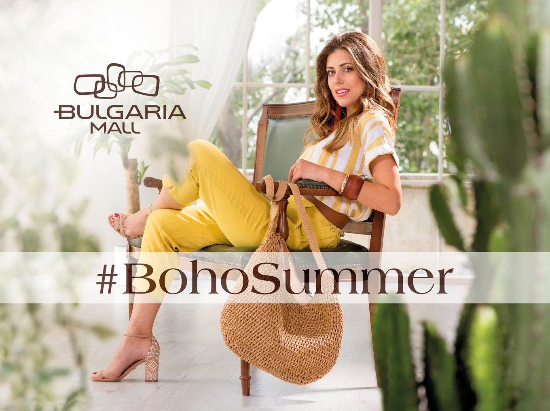 BulgariaMall boho Summer 2018