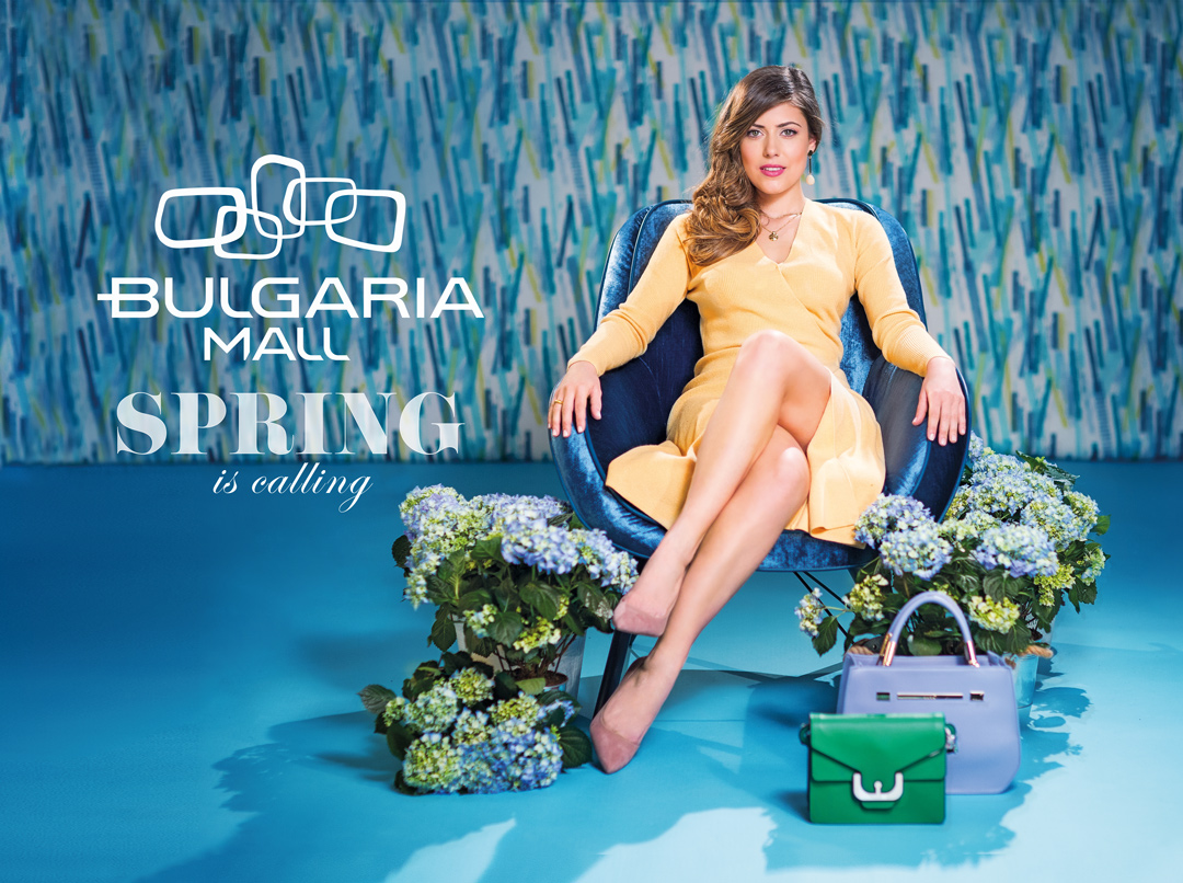 Bulgaria Mall billboard campaign Spring 2019