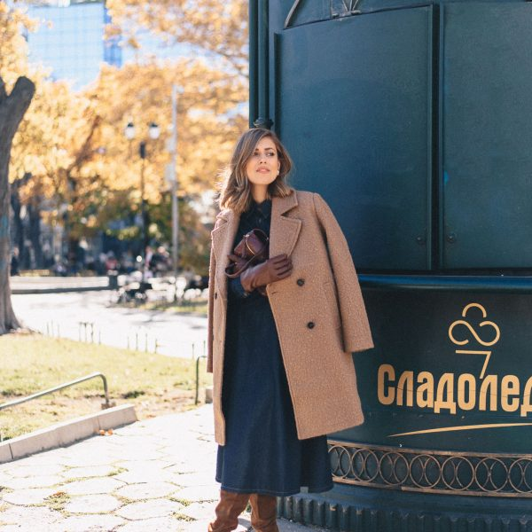 Есенна визия Reserved Denina Martin